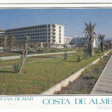 Postales: ROQUETAS DE MAR .- COSTA DE ALMERIA.- HOTELES ZORIDA PARK Y GARDEN. Lote 195289161