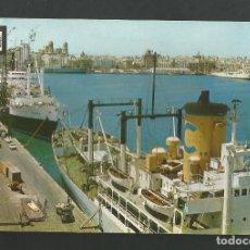 Postales: POSTAL CIRCULADA - CADIZ 1157 - MUELLE - VISTA PARCIAL - EDITA ESCUDO DE ORO. Lote 195326922