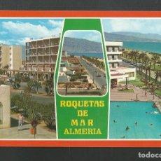 Postales: POSTAL SIN CIRCULAR - ROQUETAS DE ,MAR 11 - ALMERIA - SIN EDITORIAL. Lote 195327916
