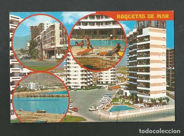 POSTAL SIN CIRCULAR - ROQUETAS DE MAR 16 - ALMERIA - SIN EDITORIAL (Postales - España - Andalucia Moderna (desde 1.940))