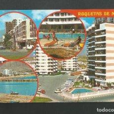 Postales: POSTAL SIN CIRCULAR - ROQUETAS DE MAR 16 - ALMERIA - SIN EDITORIAL. Lote 195334175