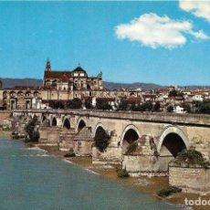 Postales: == B1454 - POSTAL - CORDOBA - PUENTE ROMANO. Lote 195347606
