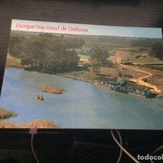 Postales: POSTAL DE - HUELVA - PARQUE DE DOÑANA - BONITAS VISTAS - LA DE LA FOTO VER TODAS MIS POSTALES. Lote 195377425