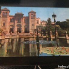 Postales: POSTAL DE - SEVILLA - PLAZA DE AMERICA- BONITAS VISTAS - LA DE LA FOTO VER TODAS MIS POSTALES. Lote 195386133