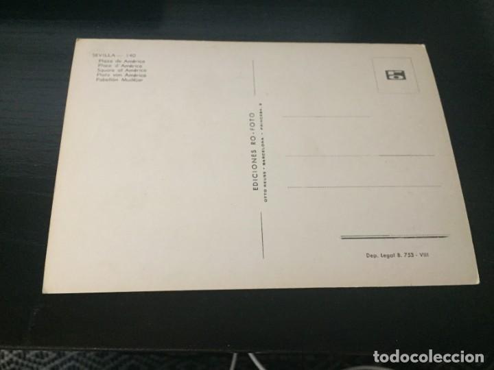 Postales: POSTAL DE - SEVILLA - PLAZA DE AMERICA- BONITAS VISTAS - LA DE LA FOTO VER TODAS MIS POSTALES - Foto 2 - 195386133