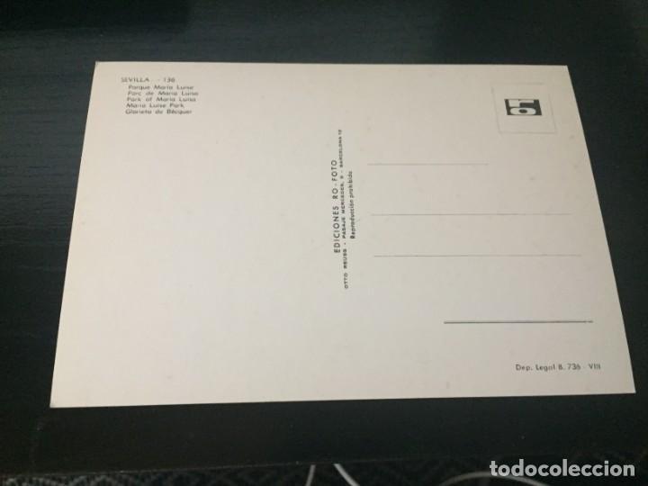 Postales: POSTAL DE - SEVILLA - PARQUE MARIA LUISA- BONITAS VISTAS - LA DE LA FOTO VER TODAS MIS POSTALES - Foto 2 - 195386353