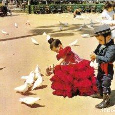 Postales: == B1525 - POSTAL - SEVILLA - FERIA - ESCENA TIPICA. Lote 195410787