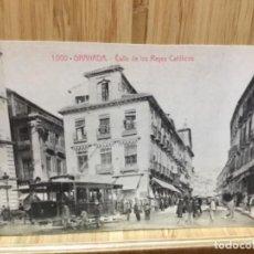 Postales: POSTAL DE GRANADA.CALLE DE LOS REYES CATOLICOS.1000.CASTAÑEIRA,ÁLVAREZ Y LEVENFELD.. Lote 195437850