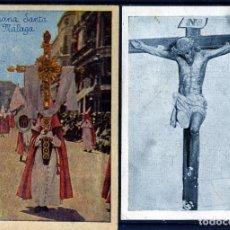 Postales: DOS TARJETAS DE MALAGA-CON PUBLICIDAD POR EL REVERSO-1ª DE UNA ZAPATERIA 2ª CRISTO DE LOS MUTILADOS.. Lote 195489946