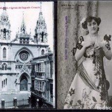 Postales: DOS POSTALES DE MALAGA LA 1ª IGESIA DEL SAGRADO CORAZON , Y LA 2ª ARTISTA LA GIRALDA DE MADRID .. Lote 195491211