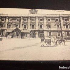 Postales: POSTAL DE CADIZ. HAUSER Y MENET. MADRID.SIN CIRCULAR. LA ADUANA. Lote 195515397