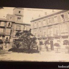 Postales: POSTAL DE CADIZ. HAUSER Y MENET. MADRID.SIN CIRCULAR PLAZA DE LORETO.. Lote 195515850