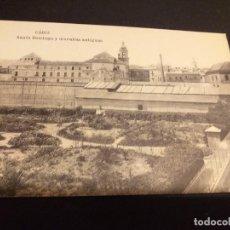Postales: POSTAL DE CADIZ. HAUSER Y MENET. MADRID.SIN CIRCULAR. SANTO DOMINGO Y MURALLAS ANTIGUAS. Lote 195516001