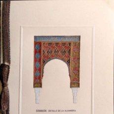 Postales: GRANADA. DETALLE DE LA ALHAMBRA EN DOBLE HOJA. NUEVA. COLOR. Lote 195532005