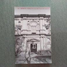 Postales: POSTAL GRANADA PORTADA MERIDIONAL DEL PALACIO DE CARLOS V. Lote 195551207