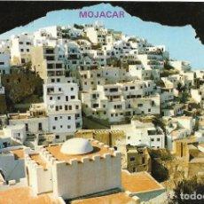 Postales: == B1599 - POSTAL - MOJACAR - ALMERIA - VISTA PARCIAL. Lote 195552758