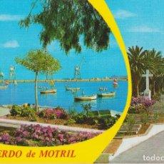 Cartoline: MOTRIL (GRANADA) VARIOS ASPECTOS - EDITA BEASCOA 1480 - S/C. Lote 196387328