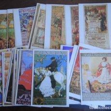 Postales: COLECCIÓN DE 51 POSTALES NUEVAS DE CARTELES DE LAS FIESTAS DE PRIMAVERA DE SEVILLA, VER COMENTARIOS. Lote 196541026