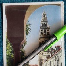 Postales: POSTAL CÓRDOBA. PATIO DE LOS NARANJOS Y TORRE DE LA CATEDRAL. Lote 196907168