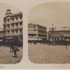 Postales: ALMERIA. PUERTA DE PARCHENA.GEOGRAFIA DE ESPAÑA. MUY BUENA CALIDAD FOTOGRAFICA. Lote 197315165