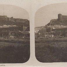Postales: ALMERIA. LA ALCAZABA. GEOGRAFIA DE ESPAÑA. BUENA CALIDAD FOTOGRAFICA. Lote 197315390