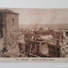 Postales: MALAGA JARDINES PUERTA OSCURA POSTAL. Lote 197430225