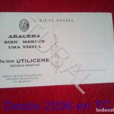 Postales: TUBAL HUELVA ARACENA GRUTA DE LAS MARAVILLA ESMERALDA POSTAL NC B55. Lote 198152153