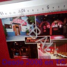 Postales: TUBAL EL DRAGON ROJO BOITE SEVILLA BERGAS NC POSTAL B55. Lote 198154638
