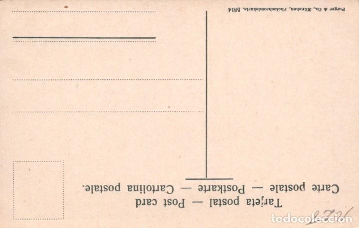 Postales: POSTAL DE GRANADA LA ALHAMBRA MEZQUITA DEL CORAN PURGER&CO. MUNCHEN 5814 - Foto 2 - 198526908