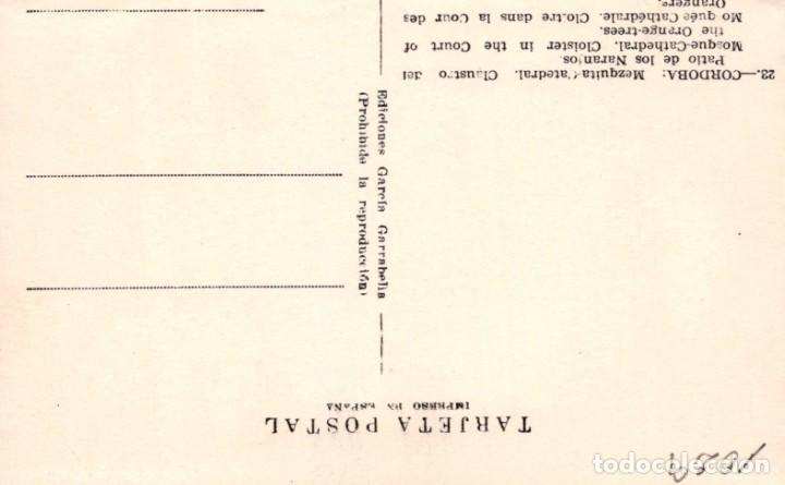 Postales: POSTAL CORDOBA. MEZQUITA CATEDRAL. GARRABELLA 23 - Foto 2 - 198527032