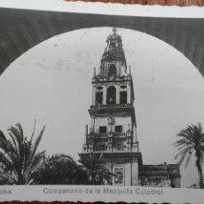 Postales: P-11226. POSTAL CORDOBACAMPANARIO MEZQUITA CATEDRAL. MEDIADOS S.XX.. Lote 198780236