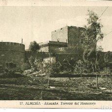 Postales: POSTAL ALMERÍA - ALCAZABA- TORREÓN DEL HOMENAJE - EDIC. HSM 17. Lote 199531828