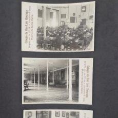Postales: LOTE DE 3 FOTOGRAFÍAS POSTALES DEL COLEGIO DE SAN LUIS GONZÁGA. Lote 202473922