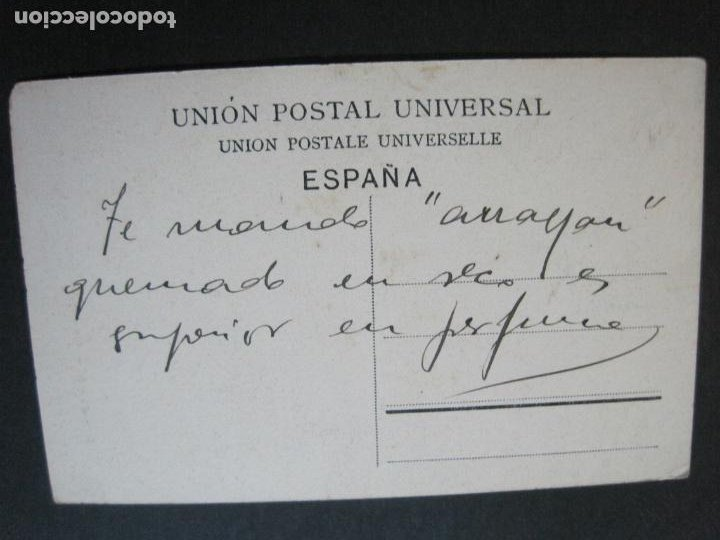 Postales: GRANADA-ALHAMBRA-PUERTA JUDICIARIA-P.Z. 10371-POSTAL ANTIGUA-(69.719) - Foto 4 - 203833807