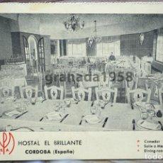 Postales: CÓRDOBA. HOSTAL EL BRILLANTE. COMEDOR, IRUMA. MADRID.. Lote 204606351