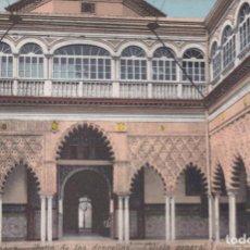 Postales: POSTAL SEVILLA - ALCAZAR - PATIO DE LAS DONCELLAS - VISTA GENERAL - PURGER & CO - TOMAS SANZ 19. Lote 204711975