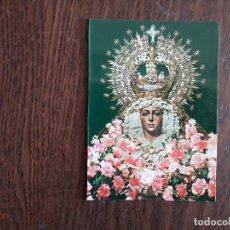 Postales: POSTAL DE ESPAÑA, VIRGEN DE LA MACARENA, SEVILLA.. Lote 205194660