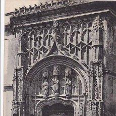 Postales: CORDOBA PUERTA DE SAN JACINTO. ED. FOTO R. GARZON GRANADA. SIN CIRCULAR. Lote 205297997
