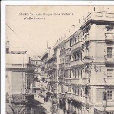 Postales: CADIZ CALLE DUQUE DE LA VICTORIA. ED. HAUSER Y MENET. SIN CIRCULAR. Lote 205298787