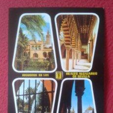 Postales: POST CARD Nº 42 SEVILLA SEVILLE SIVIGLIA RECUERDO DE LOS REALES ALCÁZARES VISTAS VER FOTO....SPAIN... Lote 205565706