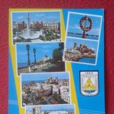 Postales: POST CARD Nº 26 CÁDIZ VARIOS ASPECTOS VIEWS VUES EDICIONES RO-FOTO, SPAIN ESPAGNE SPANIEN.......VER.. Lote 205574901