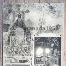 Postales: GRANADA. CORONACIÓN VIRGEN DE LAS ANGUSTIAS Nº 2. SEPTIEMBRE 1913. Lote 205755116