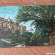 Postales: CAPO1----POSTAL DE SEVILLA -FABRICA DEL TABACO (CIRCULADA). Lote 205849387
