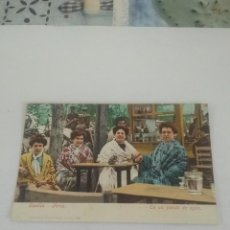 Postales: POSTALES DE SEVILLA. Lote 206344477