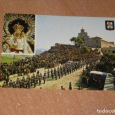 Postales: POSTAL DE ANDUJAR. Lote 206459106