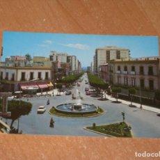 Postales: POSTAL DE ALMERIA. Lote 206459992