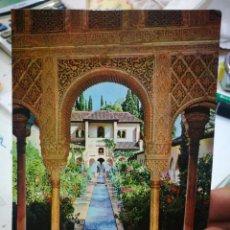Postales: POSTAL GRANADA GENERALICE DETALLE DEL PATIO GALLEGOS S/C. Lote 206483490