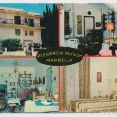 Postales: RESIDENCIA MUNICH, MARBELLA, MÁLAGA. 1974. SIN CIRCULAR. Lote 206519677