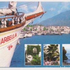 Postales: MARBELLA 1984. AMWAY LEADERSHIP SEMINAR. CIRCULADA CON SELLO.. Lote 206519963