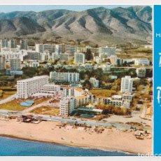 Postales: VISTA AEREA, HOTEL DON PEDRO, PLAYA DEL LIDO, TORREMOLINOS, MÁLAGA. ED CINEFILM 1973.. Lote 206521717